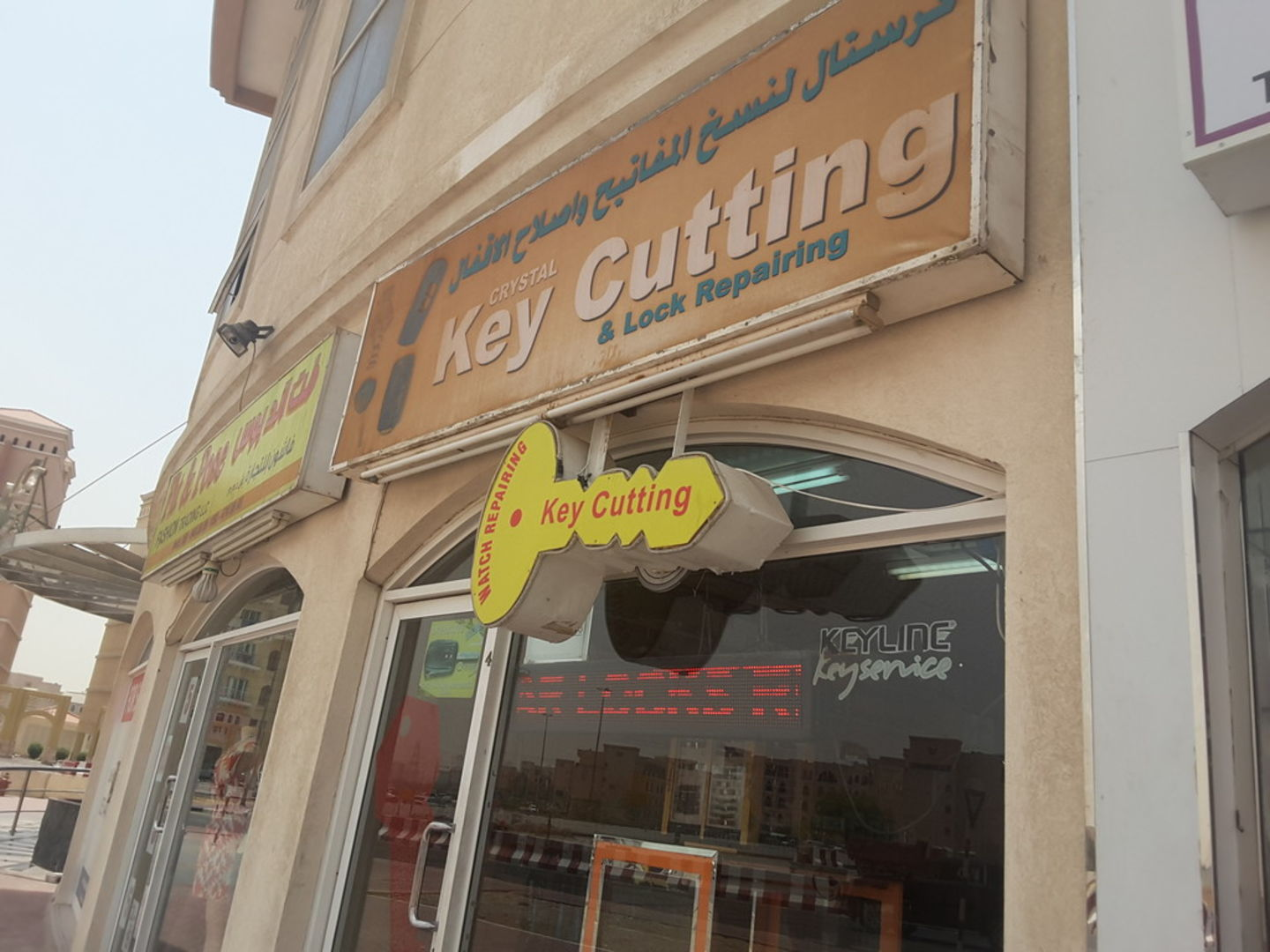 HiDubai-business-crystal-key-cutting-lock-repairing-home-handyman-maintenance-services-international-city-warsan-1-dubai-2