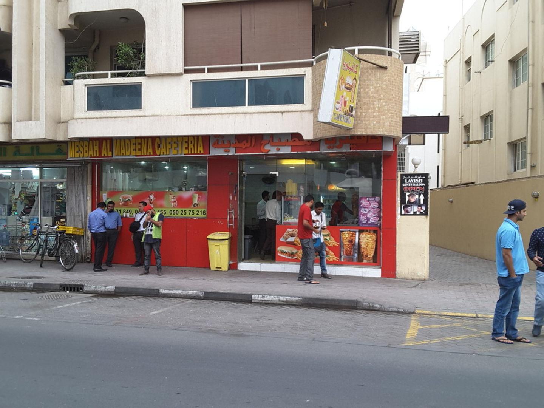 HiDubai-business-mesbah-al-madeena-cafeteria-food-beverage-cafeterias-al-raffa-al-raffa-dubai-2