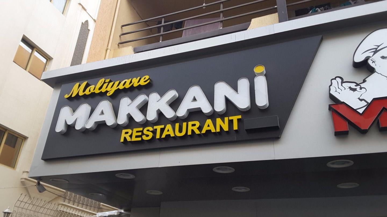 HiDubai-business-moliyare-makkani-restaurant-food-beverage-restaurants-bars-al-karama-dubai-2
