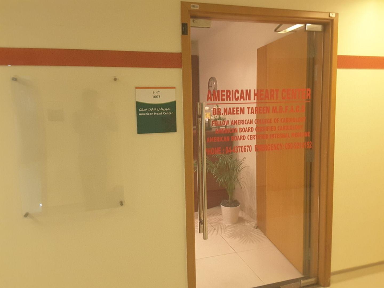 HiDubai-business-american-heart-center-beauty-wellness-health-specialty-clinics-dubai-healthcare-city-umm-hurair-2-dubai-2