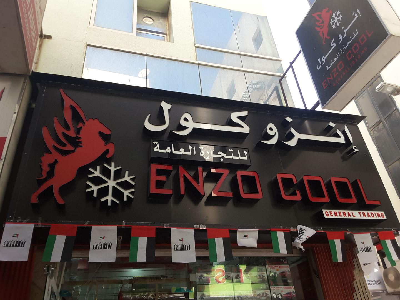 HiDubai-business-enzo-cool-general-trading-b2b-services-distributors-wholesalers-ayal-nasir-dubai-4