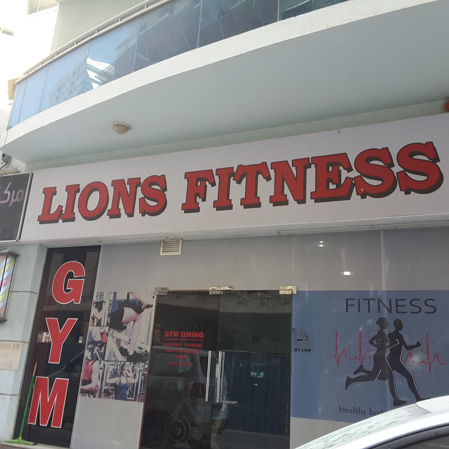 HiDubai-business-lions-fitness-sports-fitness-gyms-fitness-centres-pools-al-nahda-1-dubai-2