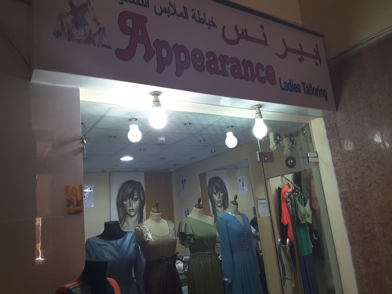 HiDubai-business-appearance-ladies-tailoring-home-tailoring-meena-bazar-al-souq-al-kabeer-dubai-2