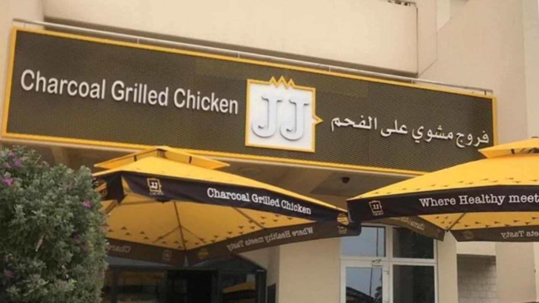 HiDubai-business-j-j-chicken-food-beverage-restaurants-bars-dubai-motor-city-al-hebiah-1-dubai