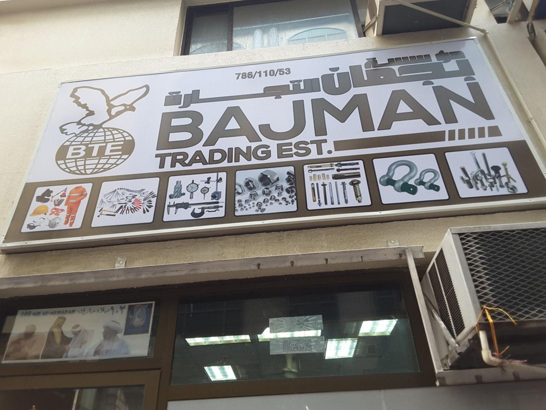 HiDubai-business-bajman-trading-home-construction-renovation-materials-naif-dubai-2