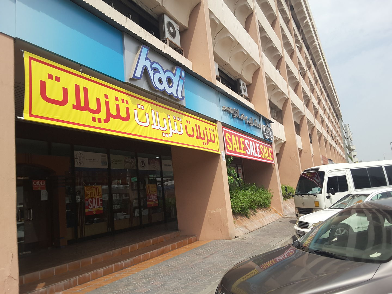 HiDubai-business-hadi-enterprises-home-kitchen-dining-al-karama-dubai-2