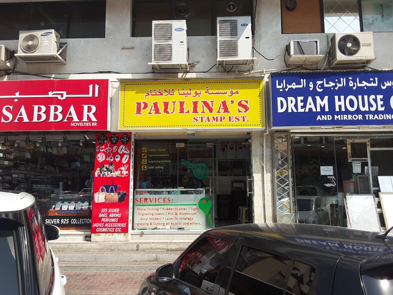 HiDubai-business-paulinas-stamp-est-b2b-services-office-supplies-stationery-al-satwa-dubai-2