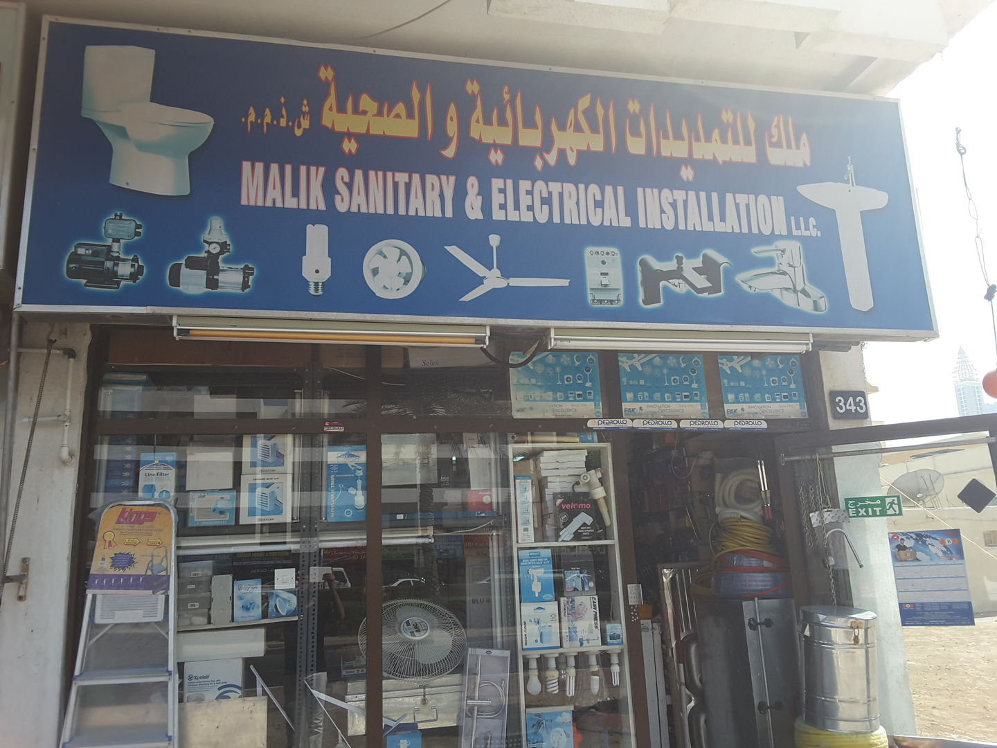HiDubai-business-malik-sanitary-electrical-installation-home-construction-renovation-materials-al-satwa-dubai-2