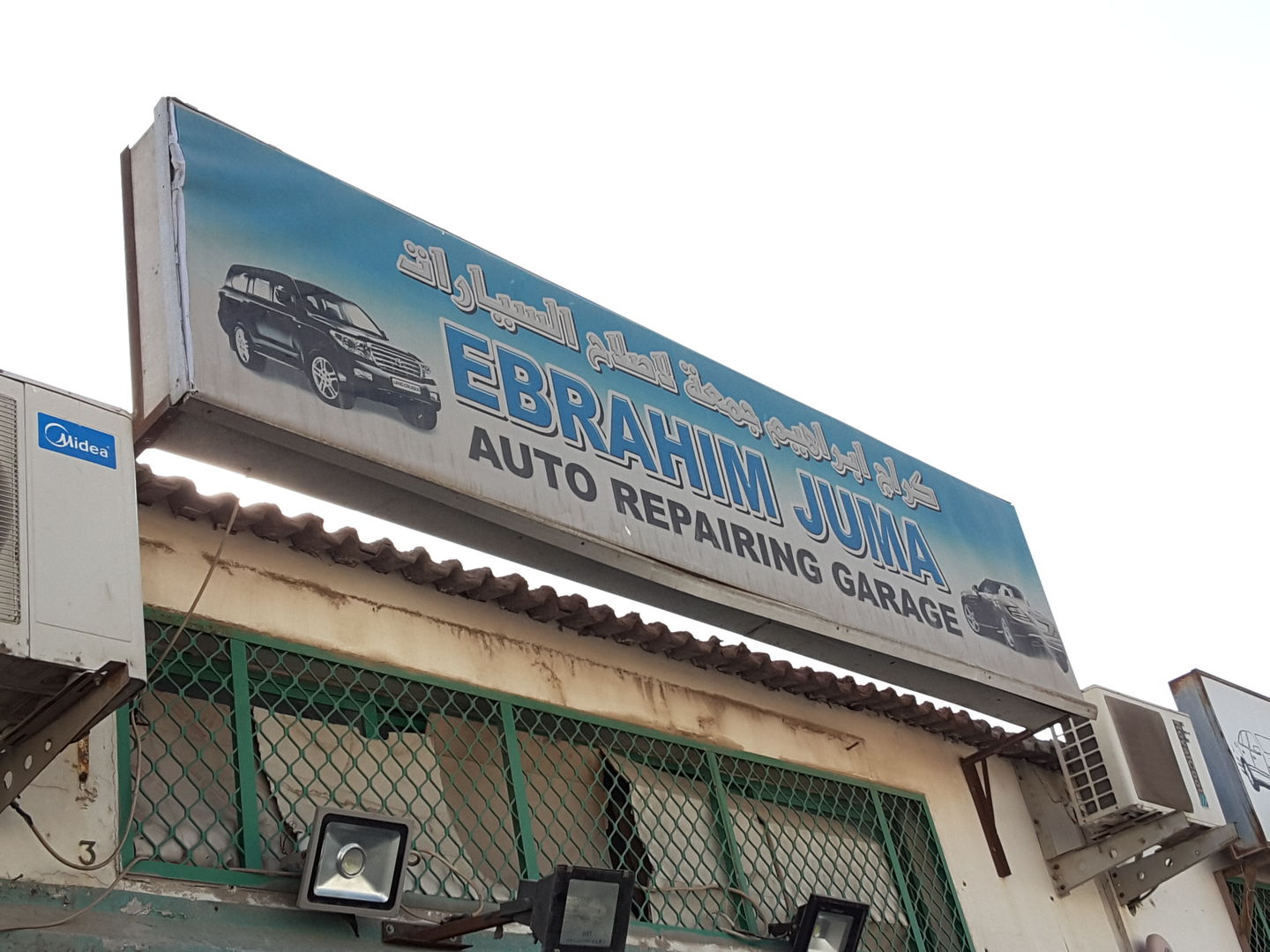 HiDubai-business-ebrahim-juma-auto-repairing-garage-transport-vehicle-services-auto-spare-parts-accessories-ras-al-khor-industrial-1-dubai-2