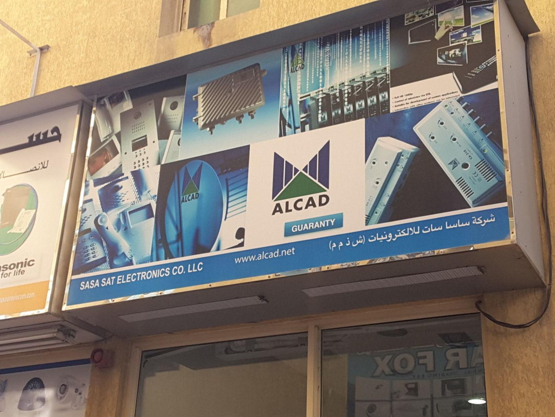 HiDubai-business-sasa-sat-electronics-b2b-services-distributors-wholesalers-naif-dubai-2