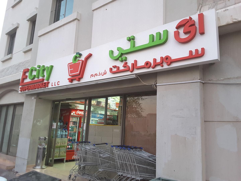 HiDubai-business-e-city-supermarket-food-beverage-supermarkets-hypermarkets-grocery-stores-international-city-warsan-1-dubai-2