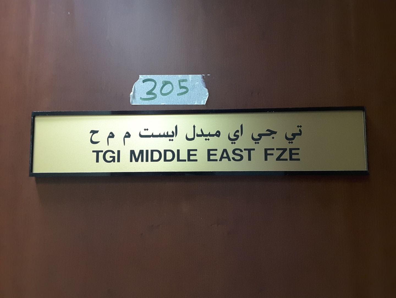HiDubai-business-tgi-middle-east-fze-b2b-services-distributors-wholesalers-jebel-ali-industrial-3-dubai-2