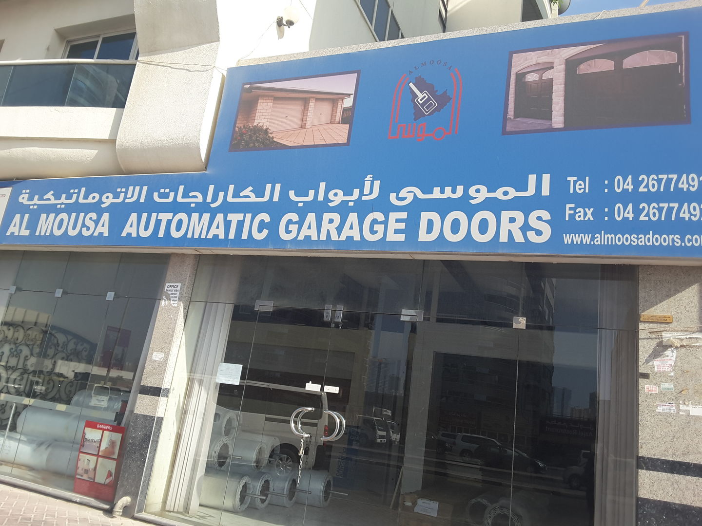 HiDubai-business-al-mousa-automatic-garage-doore-b2b-services-distributors-wholesalers-al-qusais-industrial-4-dubai-2