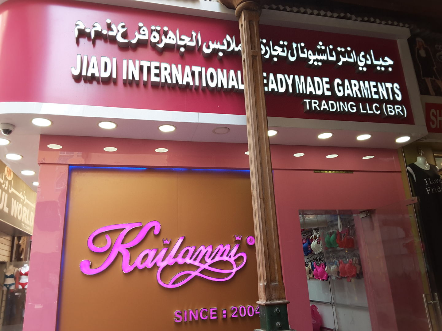 HiDubai-business-jiadi-international-readymade-garments-trading-b2b-services-distributors-wholesalers-al-ras-dubai-2