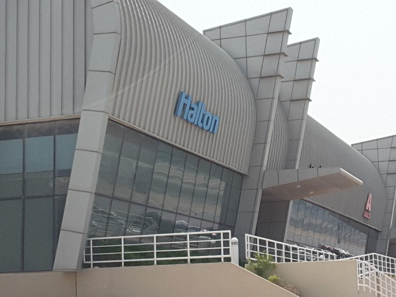 HiDubai-business-halton-b2b-services-construction-building-material-trading-jebel-ali-industrial-2-dubai-2