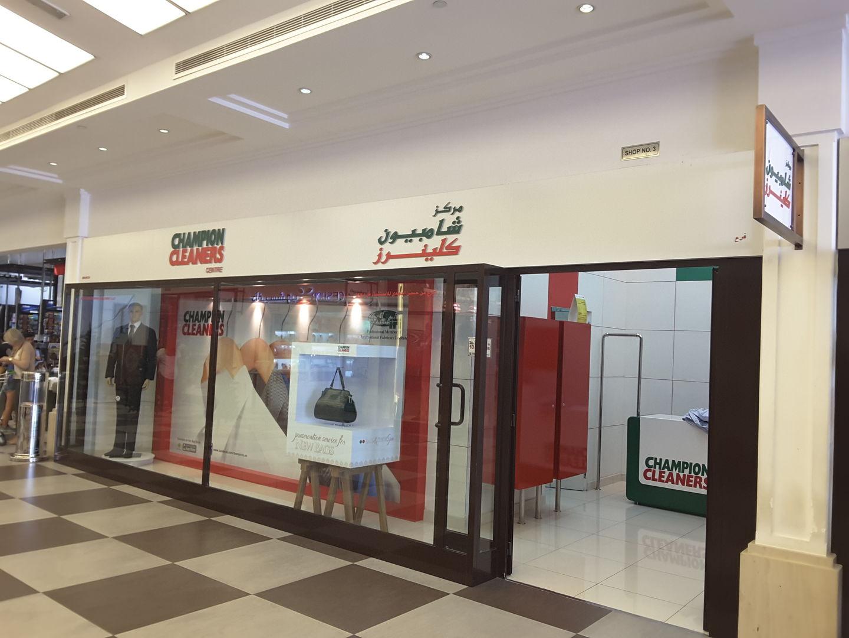 HiDubai-business-champion-cleaners-centre-home-laundry-umm-al-sheif-dubai-2