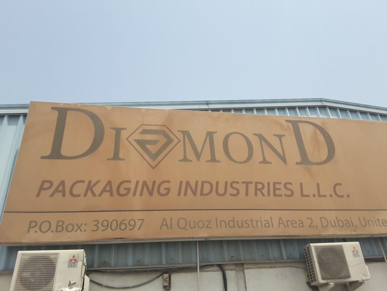 HiDubai-business-diamond-packaging-industries-b2b-services-distributors-wholesalers-al-quoz-industrial-2-dubai-2