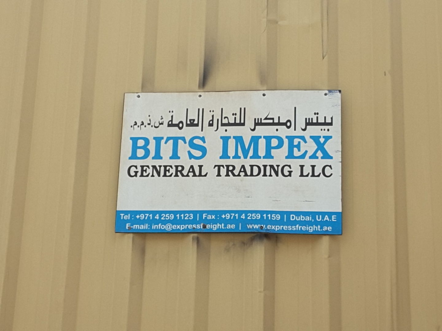 HiDubai-business-bits-impex-general-trading-shipping-logistics-sea-cargo-services-jebel-ali-industrial-1-dubai-2