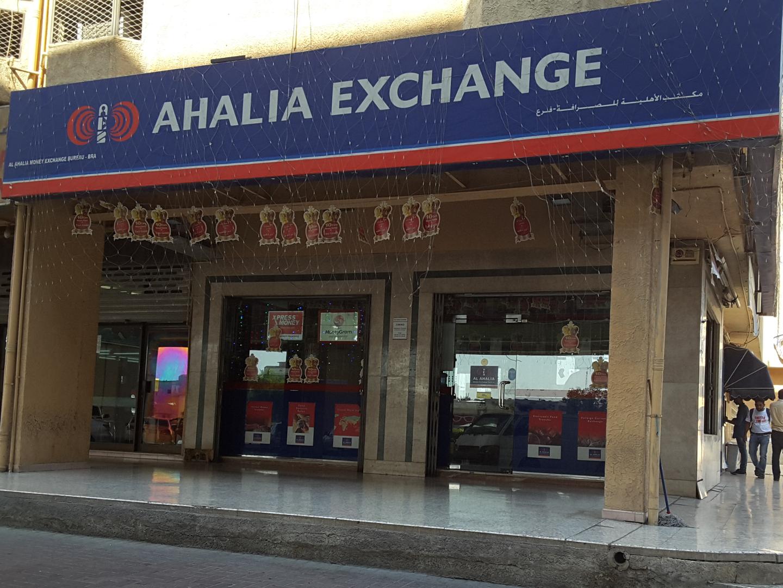 HiDubai-business-al-ahalia-money-exchange-bureau-finance-legal-money-exchange-al-qusais-1-dubai-2