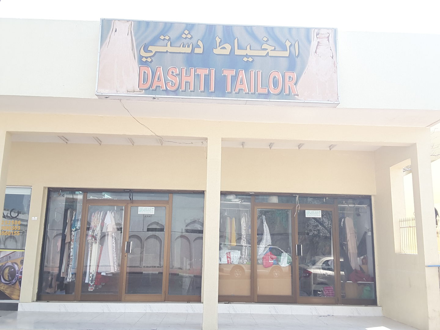 HiDubai-business-dashti-tailor-home-tailoring-mankhool-dubai-2
