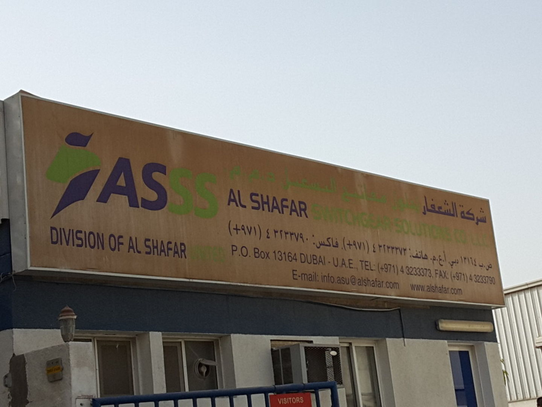 HiDubai-business-al-shafar-switchgear-solutions-co-b2b-services-distributors-wholesalers-al-quoz-industrial-1-dubai-2