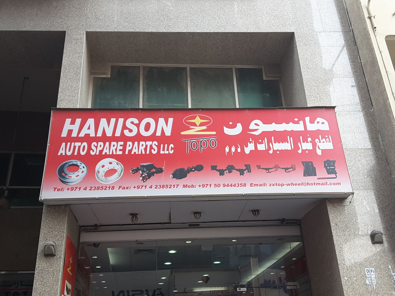 HiDubai-business-hanison-auto-spare-parts-b2b-services-distributors-wholesalers-naif-dubai-2