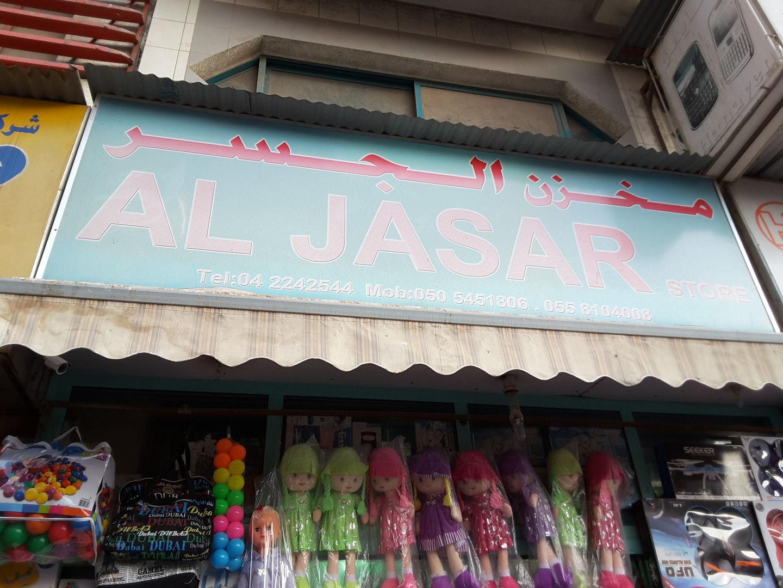 HiDubai-business-al-jasar-store-naif-dubai-1