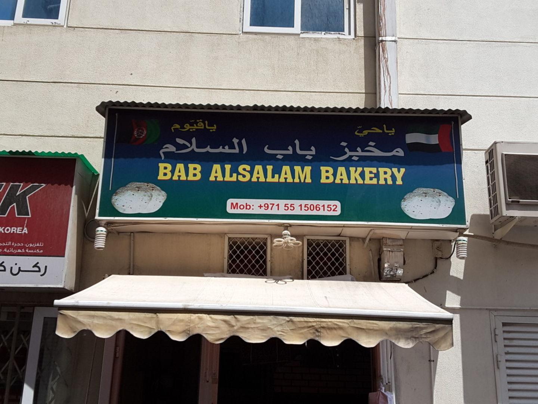 HiDubai-business-bab-alsalam-bakery-food-beverage-bakeries-desserts-sweets-naif-dubai-2