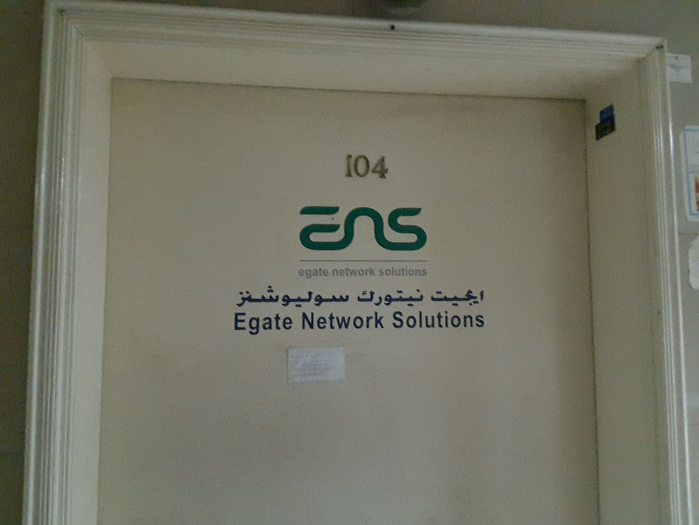 HiDubai-business-egate-network-solutions-media-marketing-it-it-telecommunication-al-raffa-al-raffa-dubai-2