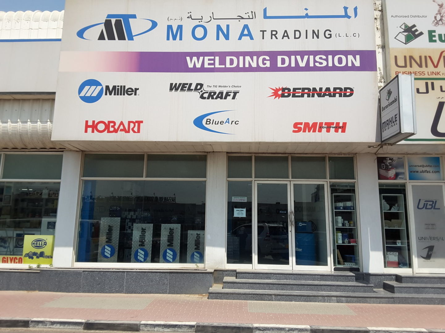 HiDubai-business-mona-trading-construction-heavy-industries-heavy-equipment-machinery-al-garhoud-dubai-2