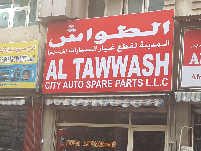 Al Tawwash City Auto Spare Parts, (Distributors