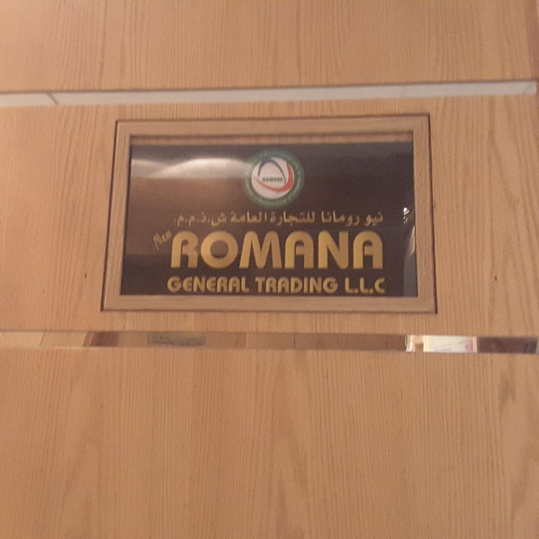 HiDubai-business-new-romana-general-trading-b2b-services-distributors-wholesalers-al-nahda-2-dubai-2