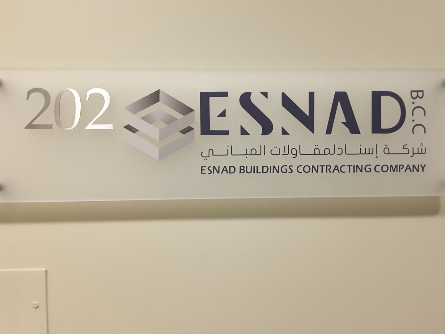 Esnad Buildings Contracting, (Construction & Renovation) in