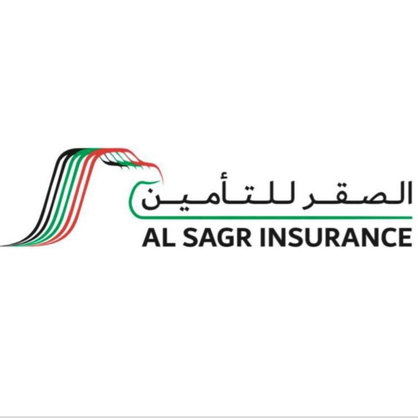 HiDubai-business-al-sagr-national-insurance-co-finance-legal-insurance-warranty-al-quoz-3-dubai-2