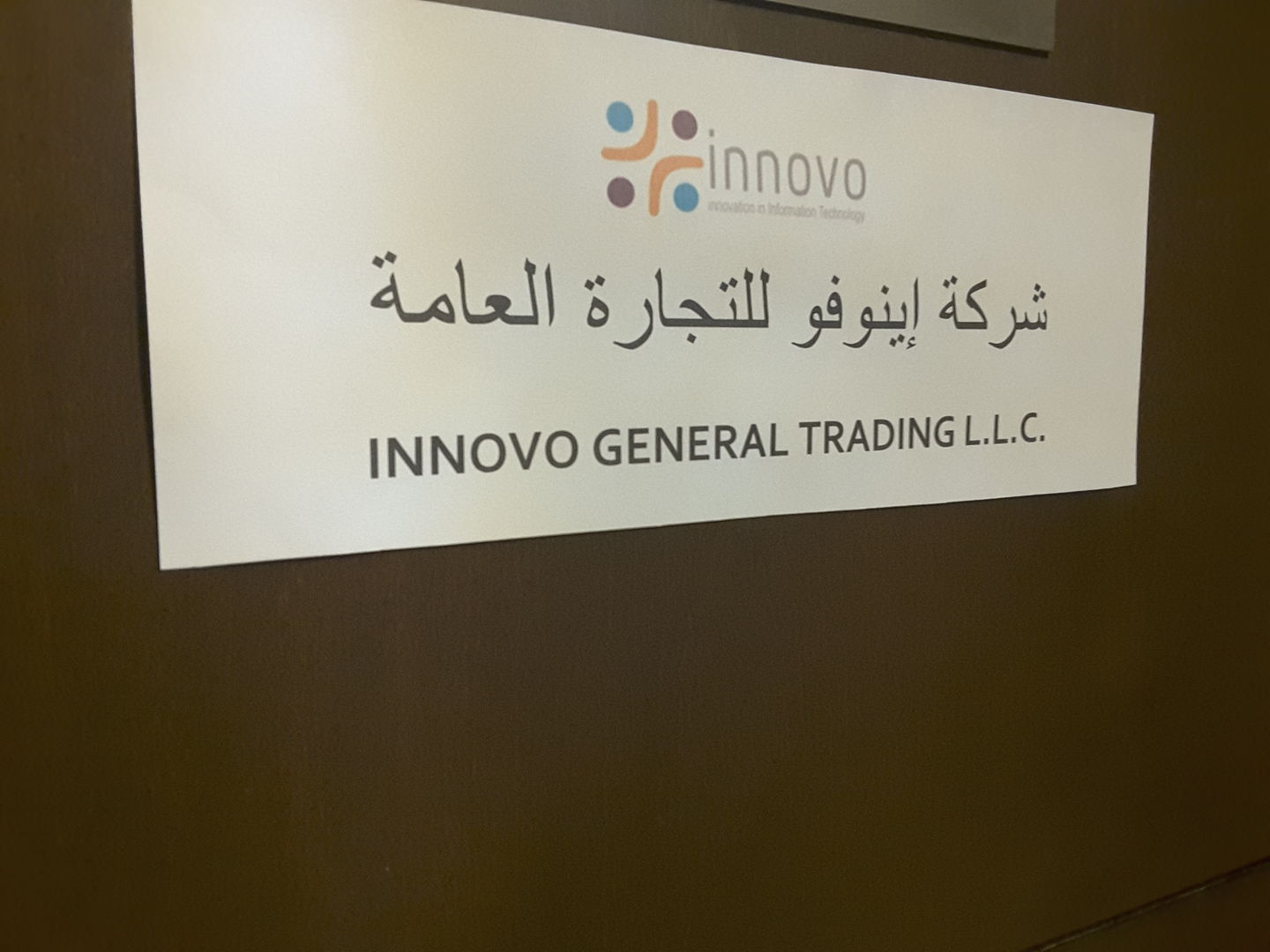 HiDubai-business-innovo-general-trading-b2b-services-distributors-wholesalers-business-bay-dubai-2