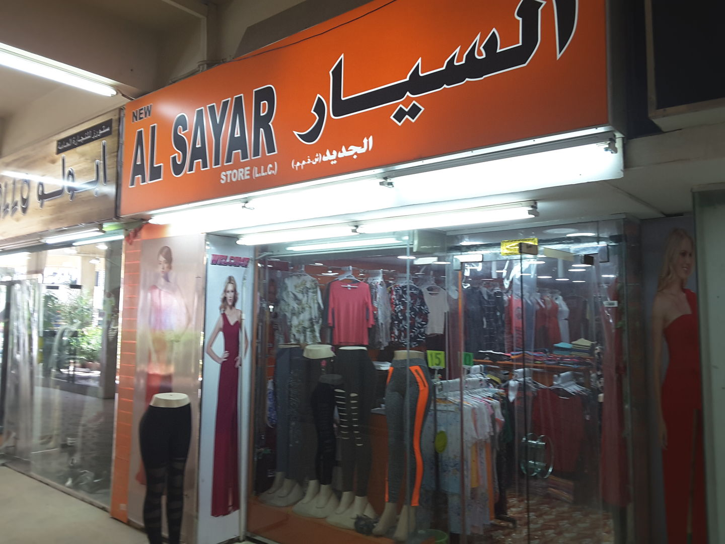 HiDubai-business-new-al-sayar-store-shopping-fashion-accessories-al-karama-dubai-2