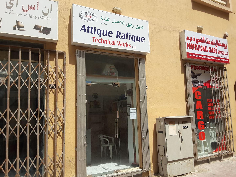 HiDubai-business-attique-rafique-technical-works-shopping-consumer-electronics-al-raffa-al-raffa-dubai-2