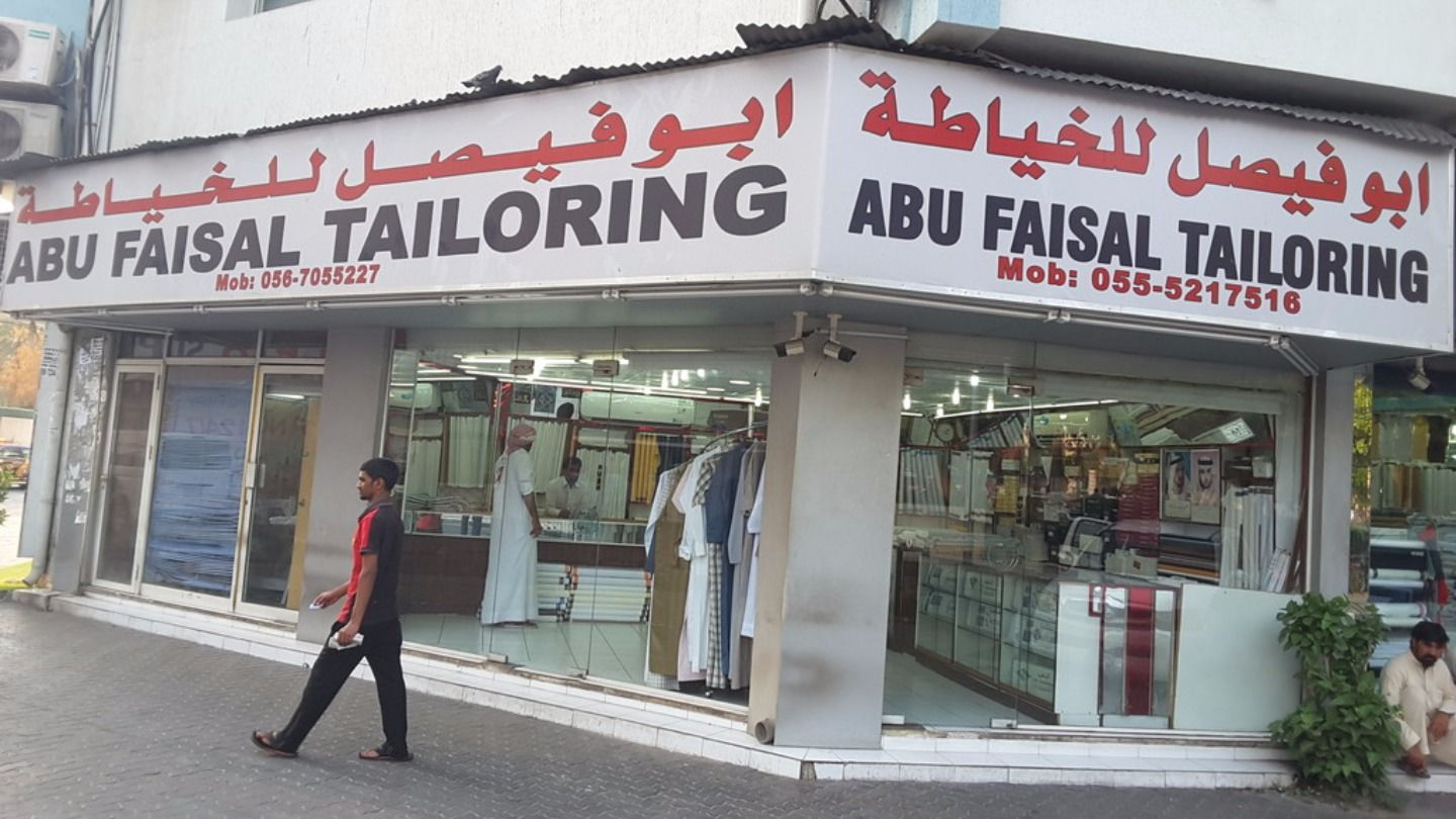 HiDubai-business-abu-faisal-tailoring-shopping-apparel-al-bada-dubai-2