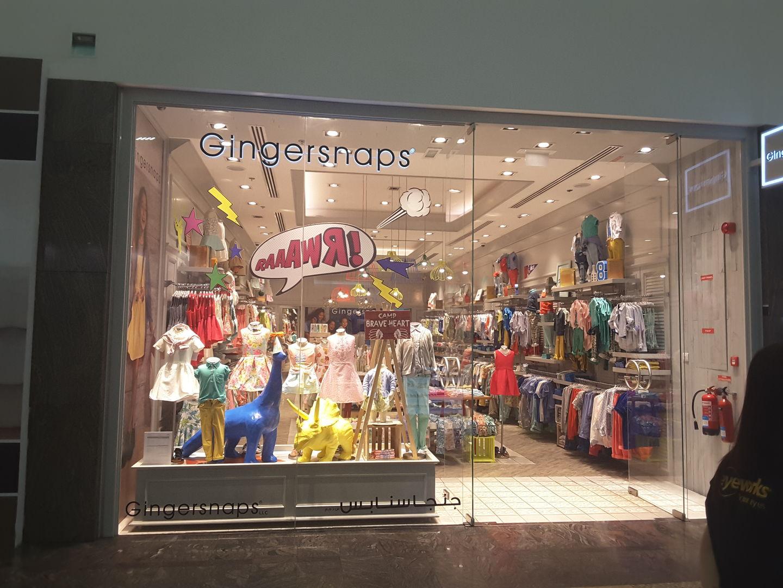 HiDubai-business-gingersnaps-shopping-apparel-dubai-festival-city-al-kheeran-1-dubai-2
