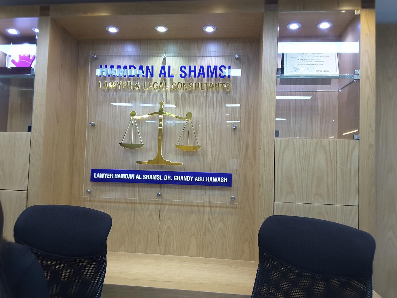 HiDubai-business-hamdan-alshamsi-lawyer-legal-consultants-finance-legal-legal-services-business-bay-dubai-2