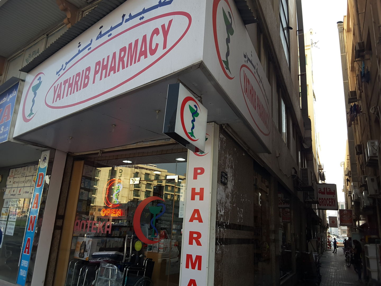HiDubai-business-yathrib-pharmacy-beauty-wellness-health-pharmacy-naif-dubai-2