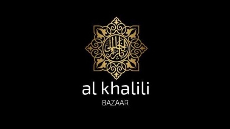 HiDubai-business-alkhalili-bazaar-novelties-trading-shopping-markets-souks-umm-hurair-2-dubai