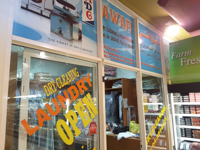 HiDubai-business-awafi-dry-cleaning-home-laundry-mirdif-dubai-2