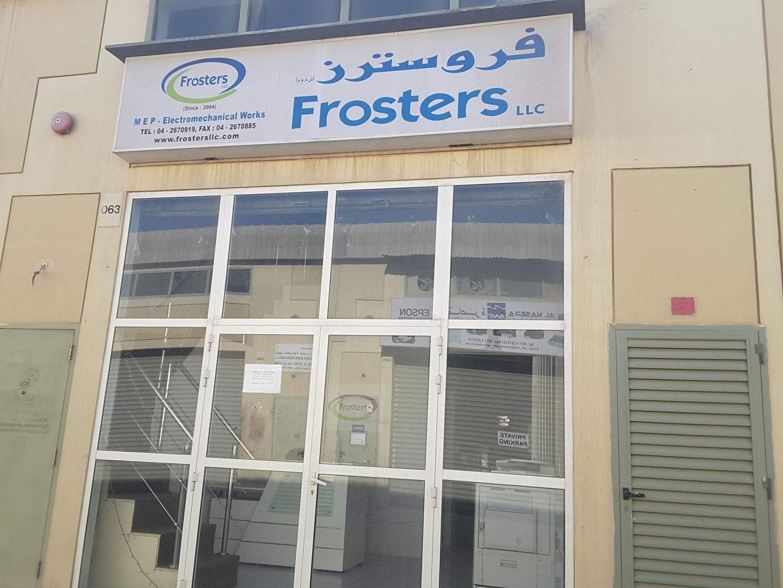HiDubai-business-frosters-construction-heavy-industries-construction-renovation-al-qusais-industrial-2-dubai-2