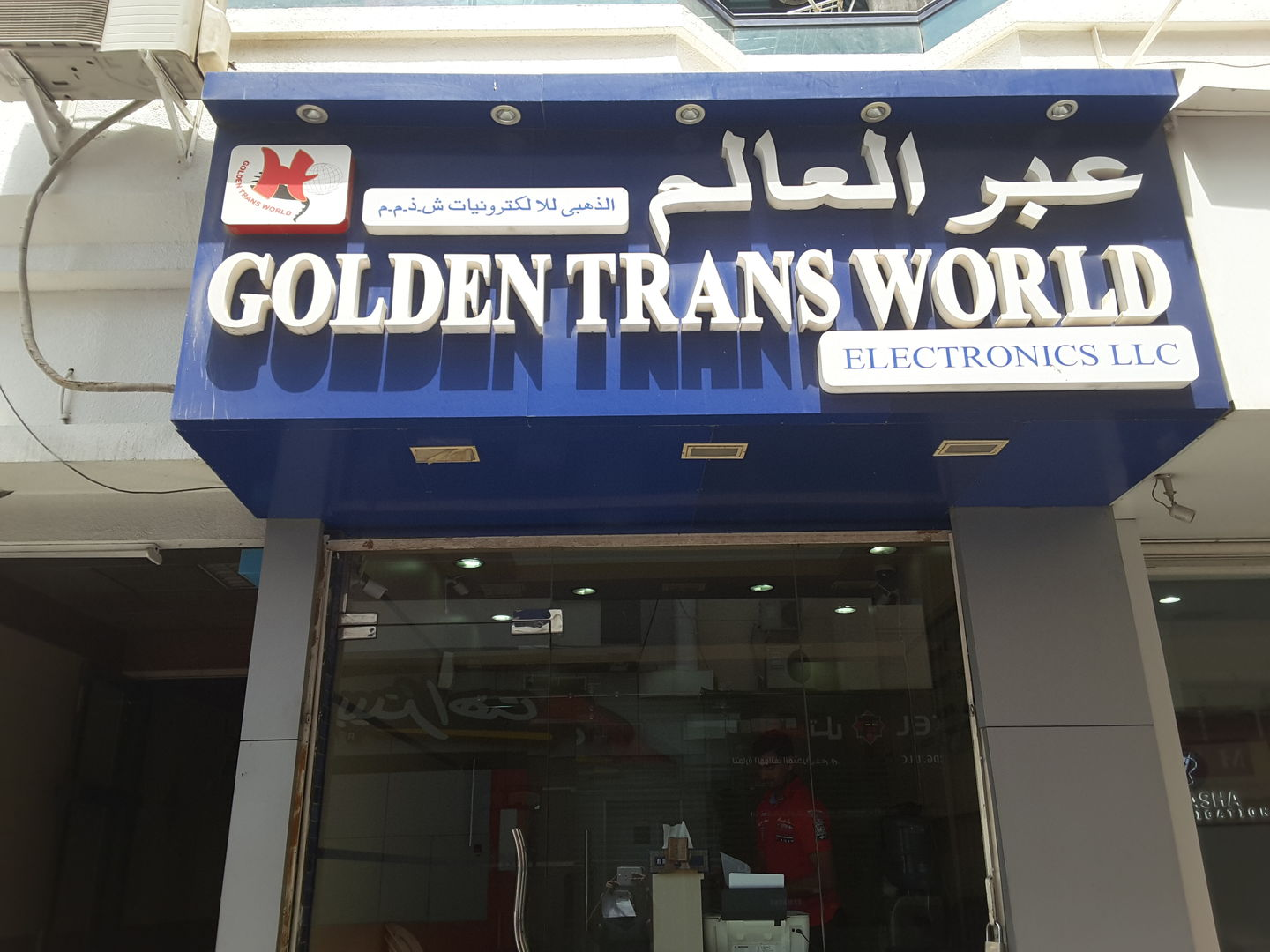 HiDubai-business-golden-trans-world-electronics-shopping-consumer-electronics-al-murar-dubai-2
