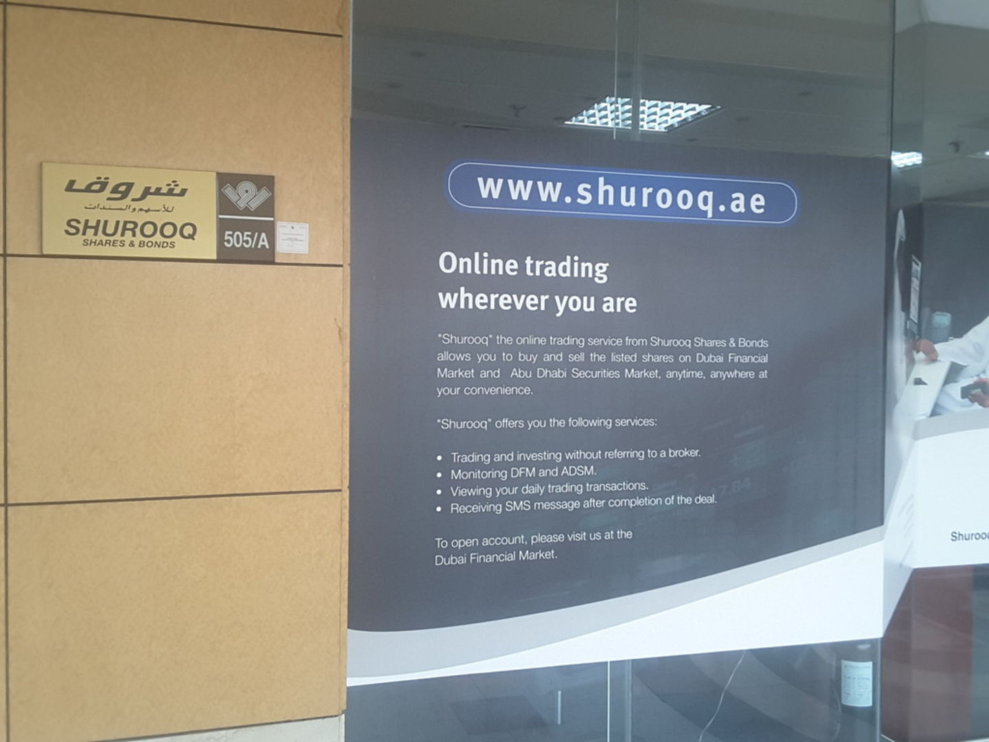 HiDubai-business-shurooq-shares-and-bonds-finance-legal-financial-services-al-muraqqabat-dubai-2