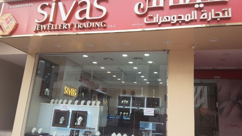 HiDubai-business-unnikrishnan-sivas-jewellery-trading-shopping-jewellery-precious-stones-al-qusais-1-dubai