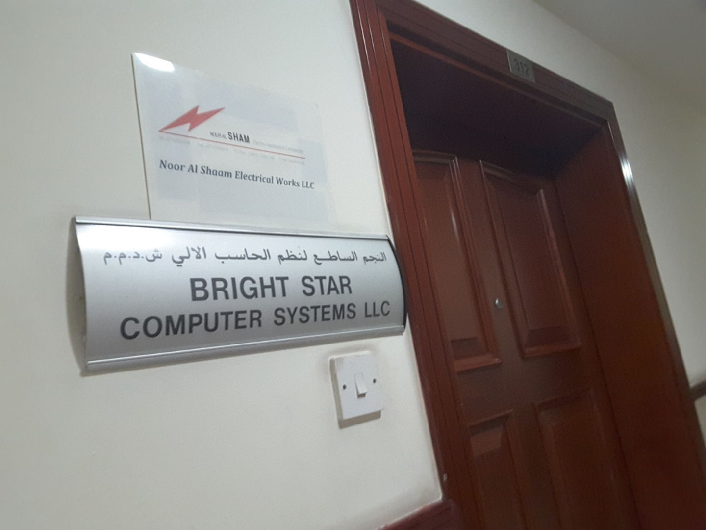 HiDubai-business-bright-star-computer-systems-b2b-services-it-services-umm-hurair-1-dubai-2