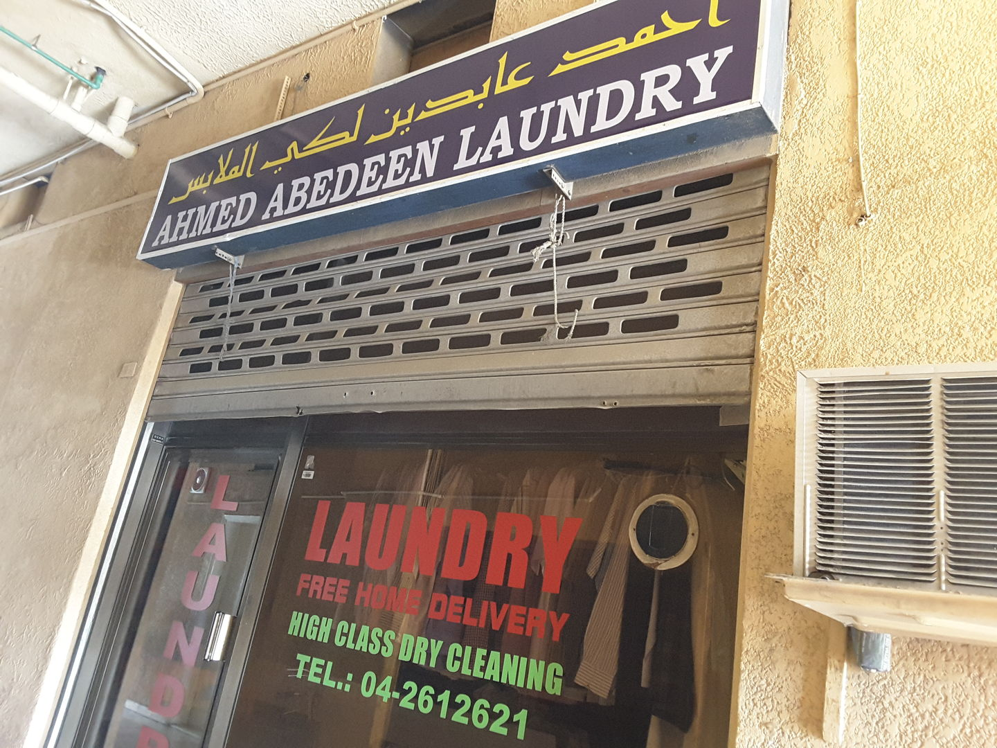 HiDubai-business-ahmed-abedeen-laundry-home-laundry-al-qusais-1-dubai-2