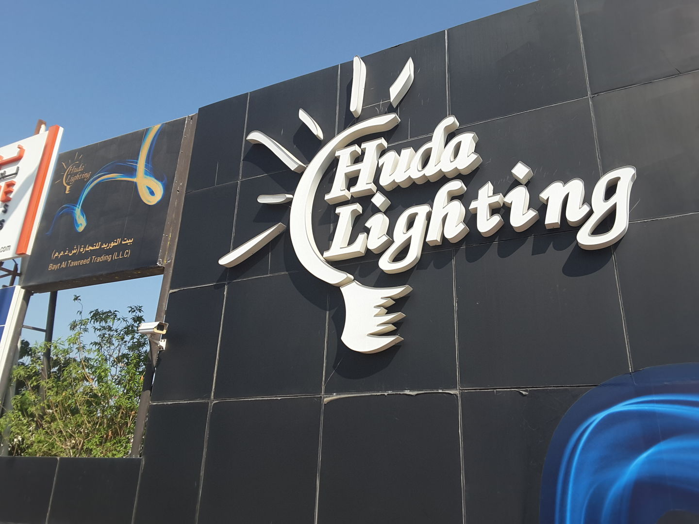 HiDubai-business-huda-lighting-shopping-furniture-decor-al-quoz-3-dubai-2